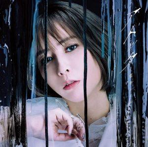 "[Single] Eir Aoi – AtoK ""Blue Reflection Ray"" 2nd Ending Theme [MP3+FLAC/ZIP][2021.08.04]"
