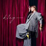 "[Single] Emiko Suziki – kIng ""Kingdom Season 3"" 2nd Ending Theme [MP3+FLAC/ZIP][2021.07.21]"
