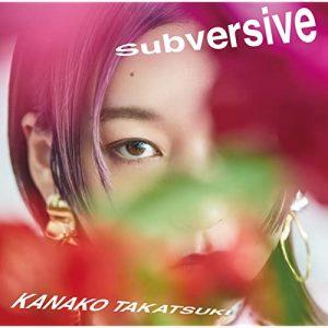 """[Single] Kanako Takatsuki – Subversive """"100-man no Inochi no Ue ni Ore wa Tatteiru 2nd Season"""" Ending Theme [MP3+FLAC/ZIP][2021.08.11]"""