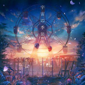 [Digital Single] Lanndo – Uchuu no Kisetsu (feat. Eve & suis from Yorushika) [MP3+FLAC/ZIP][2021.07.26]