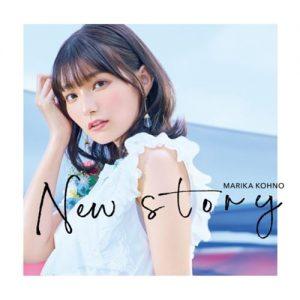 """[Single] Marika Kouno – New story """"Seirei Gensouki"""" Opening Theme [MP3+FLAC/ZIP][2021.07.14]"""