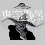 [Digital Single] Nakimushi – Tokyo Wonder. [MP3+FLAC/ZIP][2021.07.02]