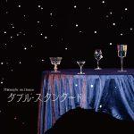 "[Single] Philosophy no Dance – Double Standard ""Mahouka Koukou no Yuutousei"" Ending Theme [MP3+FLAC/ZIP][2021.07.21]"