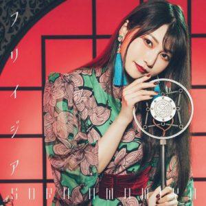 "[Single] Sora Amamiya – Freesia ""Tian Guan Ci Fu"" Ending Theme [MP3+FLAC/ZIP][2021.07.21]"