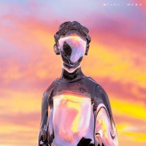"[Single] Soushi Sakiyama – Uso Janai ""Boku no Hero Academia Season 5"" 2nd Ending Theme [MP3+FLAC/ZIP][2021.08.25]"