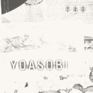 [Digital Single] YOASOBI – RGB [MP3+FLAC/ZIP][2021.07.16]