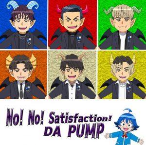 """[Single] DA PUMP – No! No! Satisfaction! """"Mairimashita! Iruma-kun Season 2"""" Opening Theme [MP3+FLAC/ZIP][2021.08.02]"""
