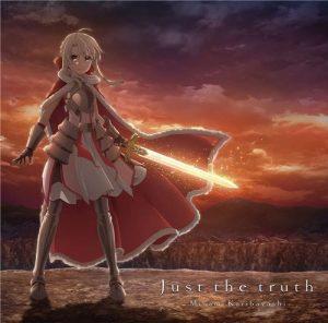[Single] Minami Kuribayashi – Just the truth [MP3+FLAC/ZIP][2021.08.27]