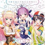 """[Single] NEGI☆U – Tsumari wa Itsumo Kujikenai! """"Jahy-sama wa Kujikenai!"""" Ending Theme [MP3+FLAC/ZIP][2021.08.01]"""