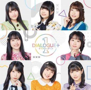 [Album] DIALOGUE+ – DIALOGUE+1 [MP3+FLAC/ZIP][2021.09.01]