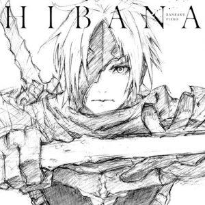 [Digital Single] Kankaku Pierrot – HIBANA [MP3+FLAC/ZIP][2021.09.09]