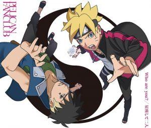 "[Single] PELICAN FANCLUB – Who are you?/Seiza Shite Futari ""Boruto: Naruto Next Generations"" 17th Ending Theme [MP3+FLAC/ZIP][2021.09.01]"