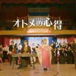"""[Single] GARNiDELiA – Otome no Kokoroe """"Taishou Otome Otogibanashi"""" Opening Theme [MP3+FLAC/ZIP][2021.10.09]"""