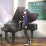 """[Single] Kitri – Hikare Inochi """"Komi-san wa⸴ Comyushou desu"""" Ending Theme [MP3+FLAC/ZIP][2021.10.14]"""