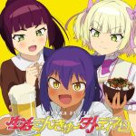 "[Single] Sumire Uesaka – Seikatsu Konkyuu Dame Dinero ""Jahy-sama wa Kujikenai!"" Opening Theme [MP3+FLAC/ZIP][2021.10.03]"